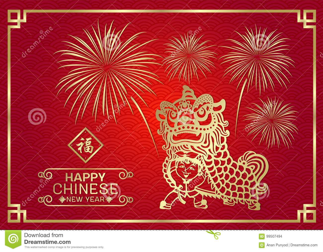 Happy chinese new year card with gold china lion dance by chinese happy chinese new year card with gold china lion dance by chinese kids boy and firework vector design chinese word mean good for kristyandbryce Choice Image