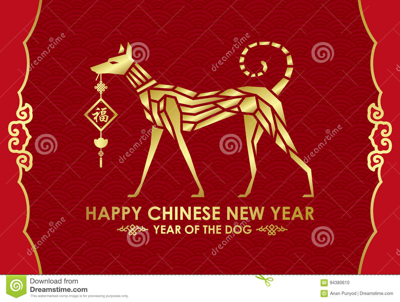 Happy Chinese new year 2018 card with Gold Dog abstract on red background vector design Chinese word mean Good Fortune