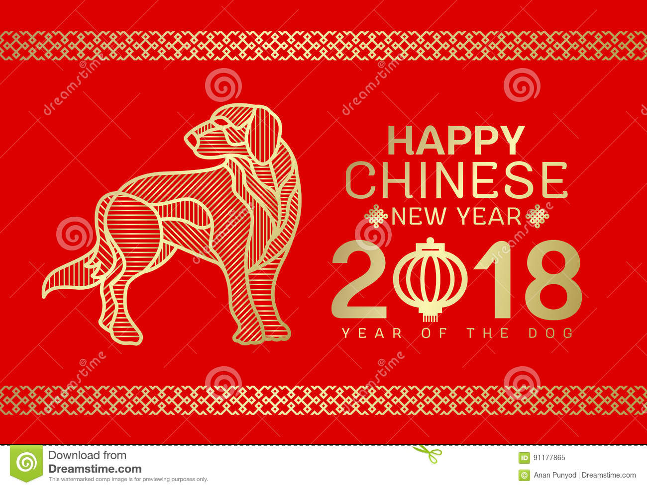 happy chinese new year 2018 card with gold dog line stripe abstract on red background vector
