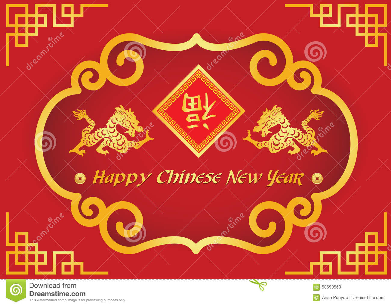 happy chinese new year card is gold dragon and chiness