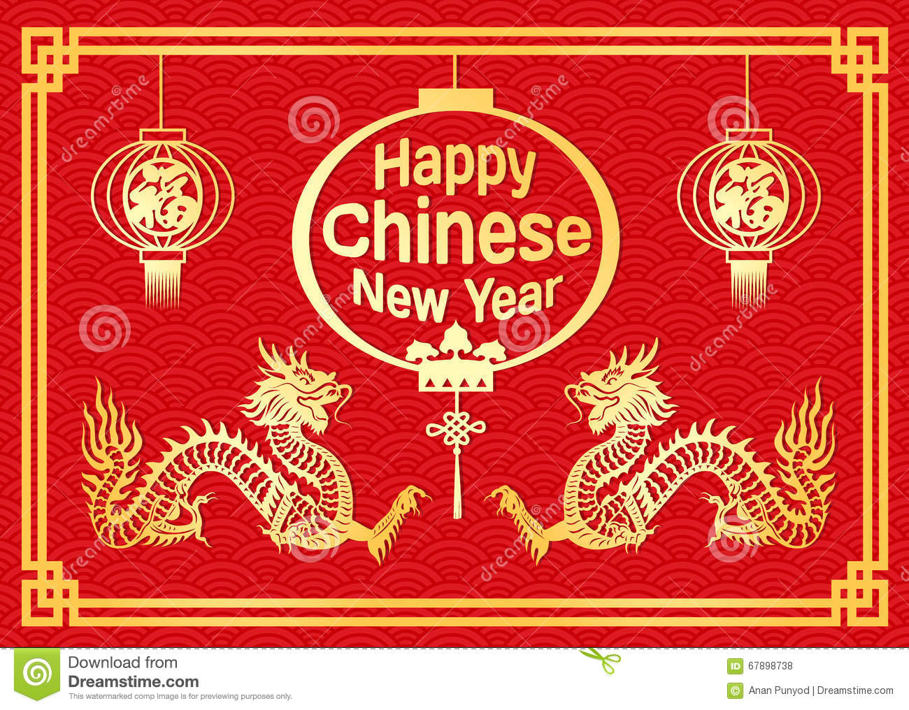 happy chinese new year card is gold dragon and lanterns