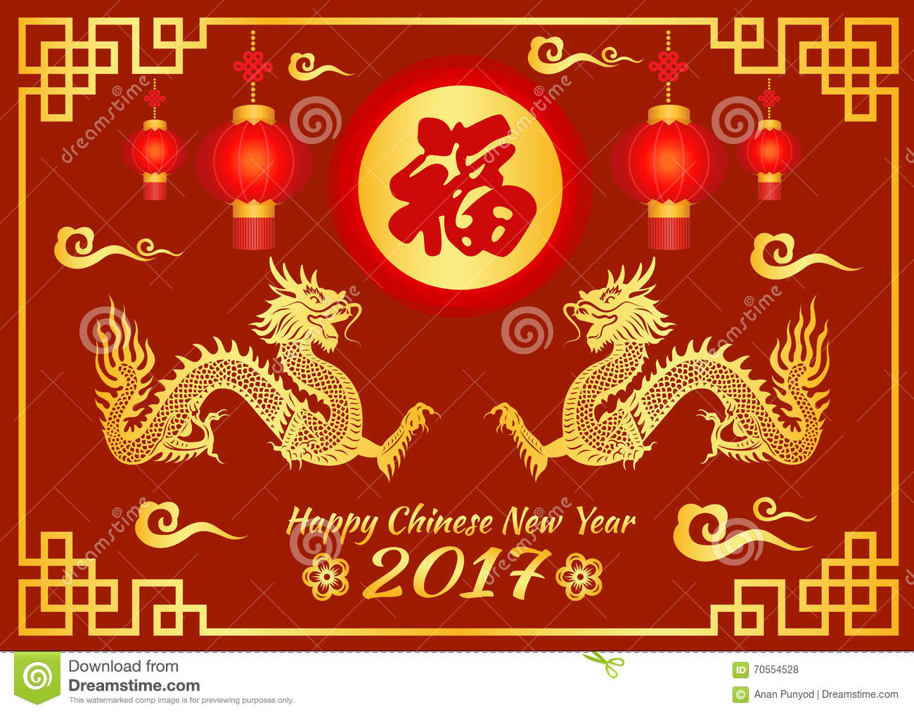happy chinese new year card is gold dragon lanterns and