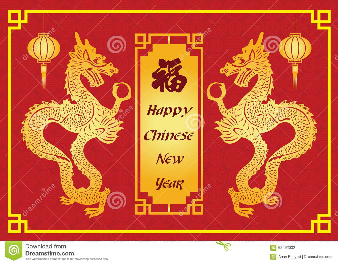 Happy chinese new year card is gold dragon stock vector happy chinese new year card is gold dragon kristyandbryce Choice Image