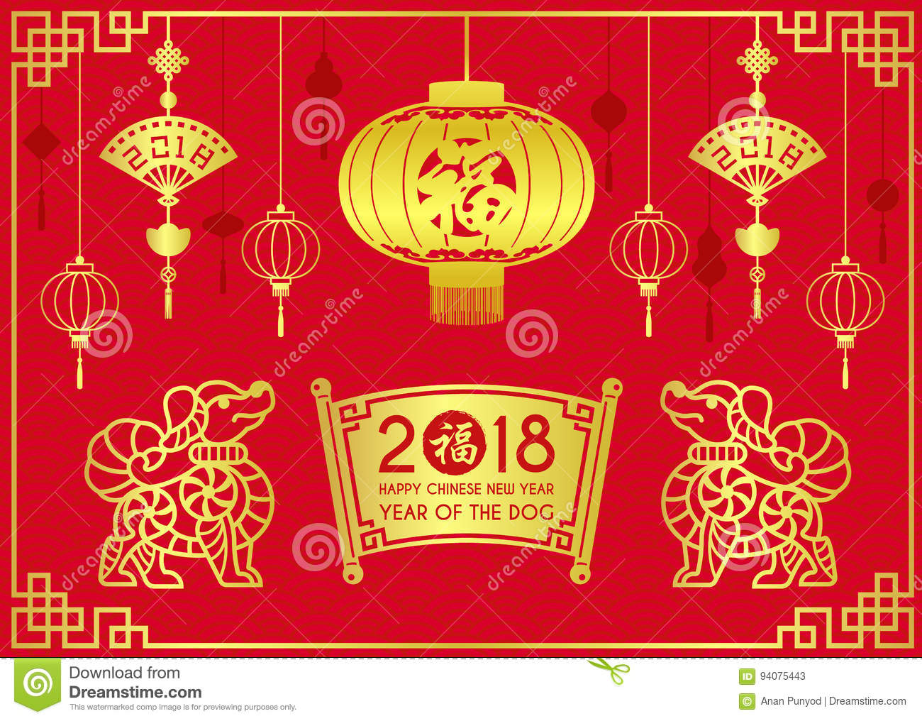 Happy chinese new year card 2018 with gold lanterns hang and dog happy chinese new year card 2018 with gold lanterns hang and dog and fan chinese word mean good fortune vector design kristyandbryce Choice Image
