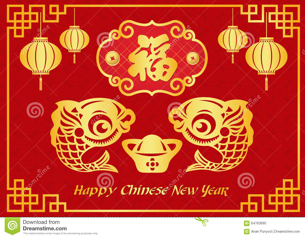 Happy chinese new year card is gold money gold fish and chinese happy chinese new year card is gold money gold fish and chinese word mean happiness buycottarizona Gallery