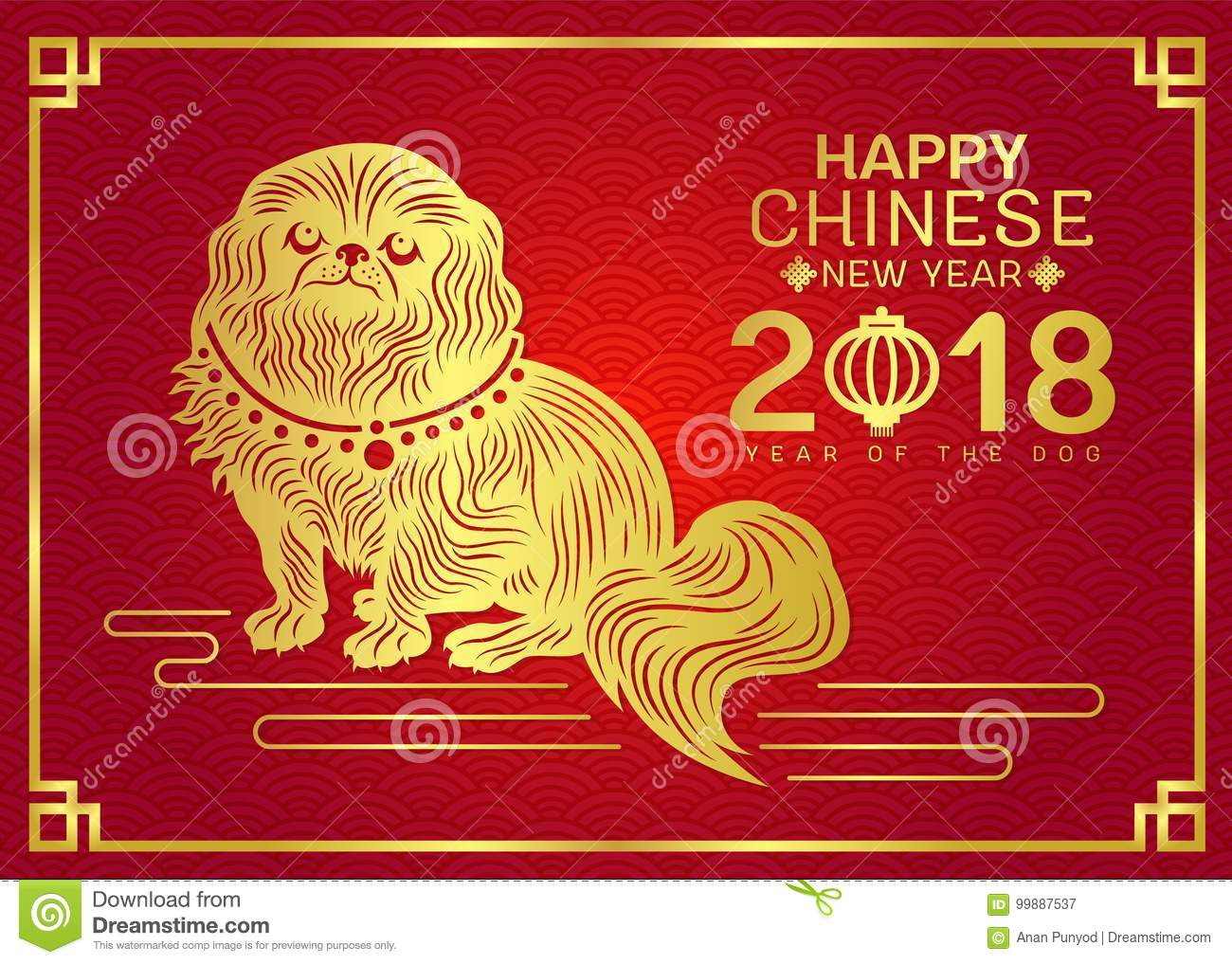 happy chinese new year 2018 card with gold paper cut china dog zodiac on red background