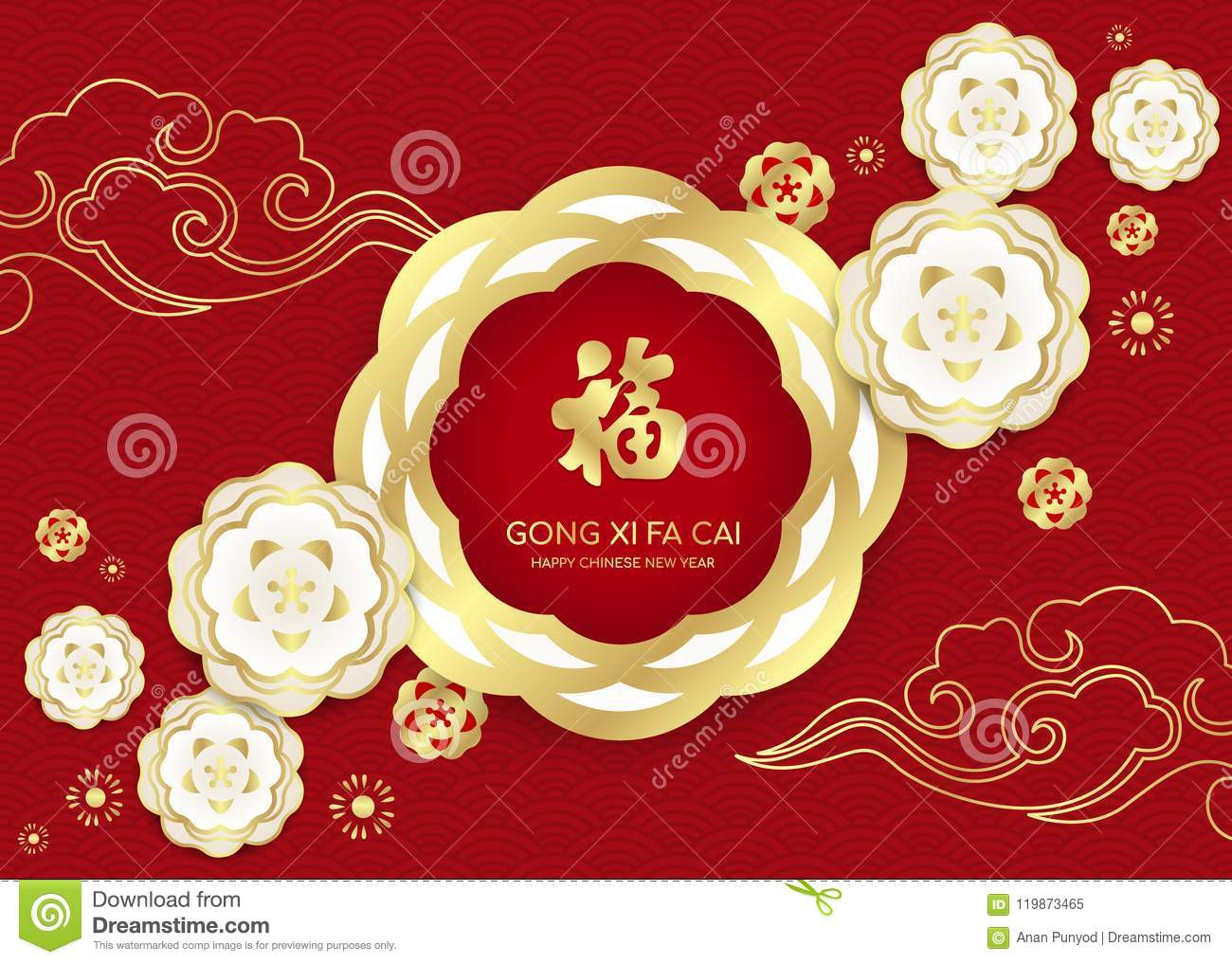 happy chinese new year card with gold and white peach flowers and clude on china pattern