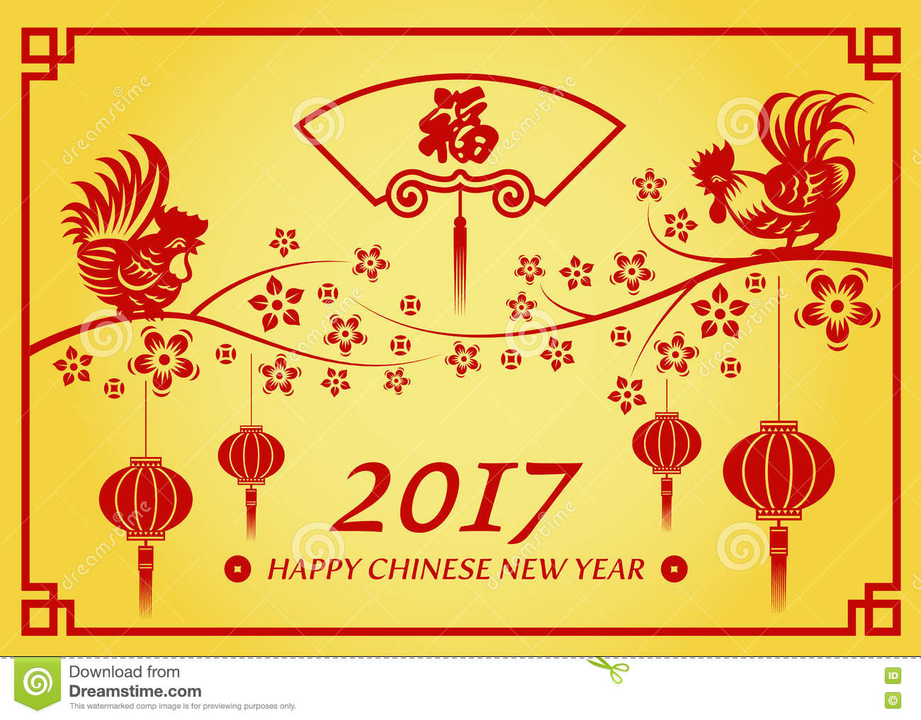happy chinese new year 2017 card is lanterns and chicken on tree flower and chinese word