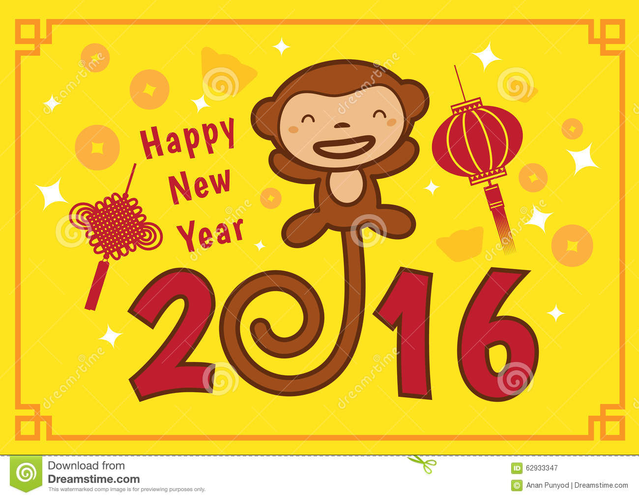 Happy Chinese New Year 2016 Card Is Lanterns Cute Monkey Money And Knot