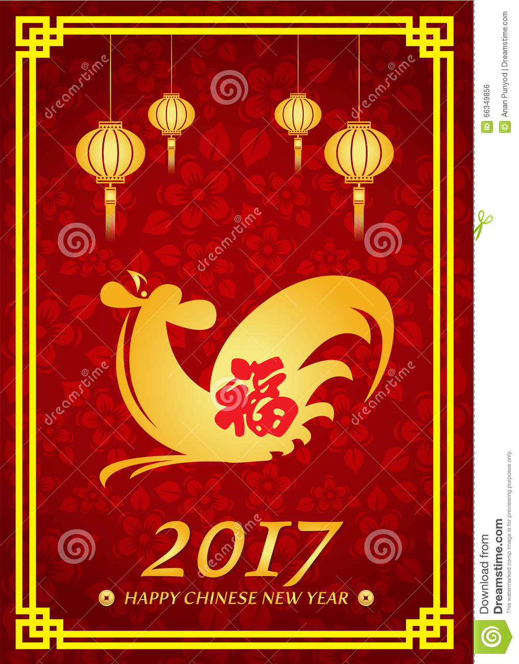 happy chinese new year 2017 card is lanterns gold chicken and chinese word mean happiness