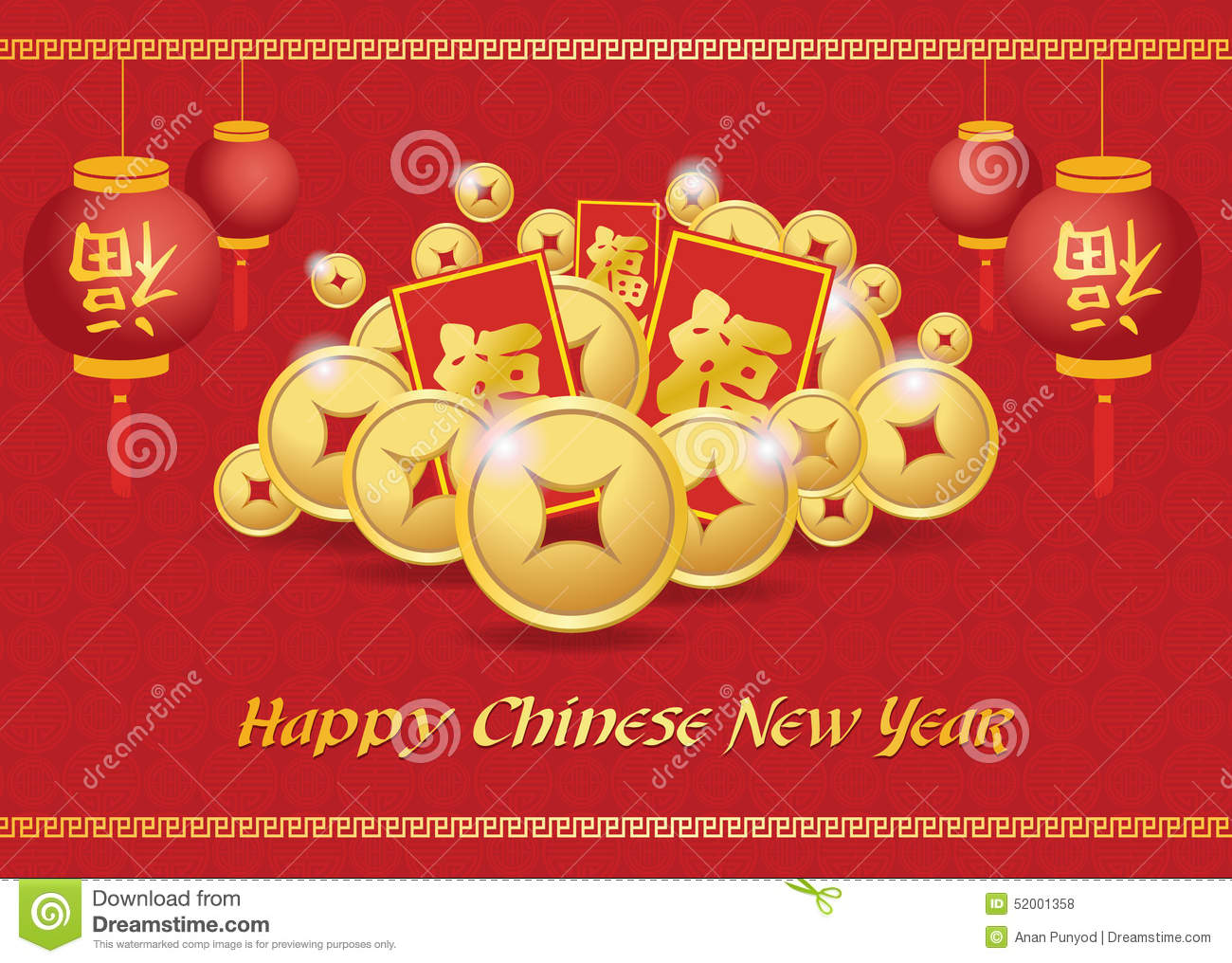 Chinese New Year In 2016 2 | New Hd Template images