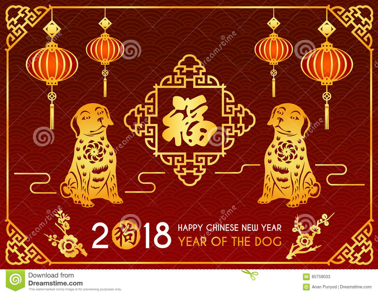 Happy chinese new year 2018 card is lanterns 2 gold dog and happy chinese new year 2018 card is lanterns 2 gold dog and chinese word mean blessing in frame and chinese word mean dog in n kristyandbryce Choice Image