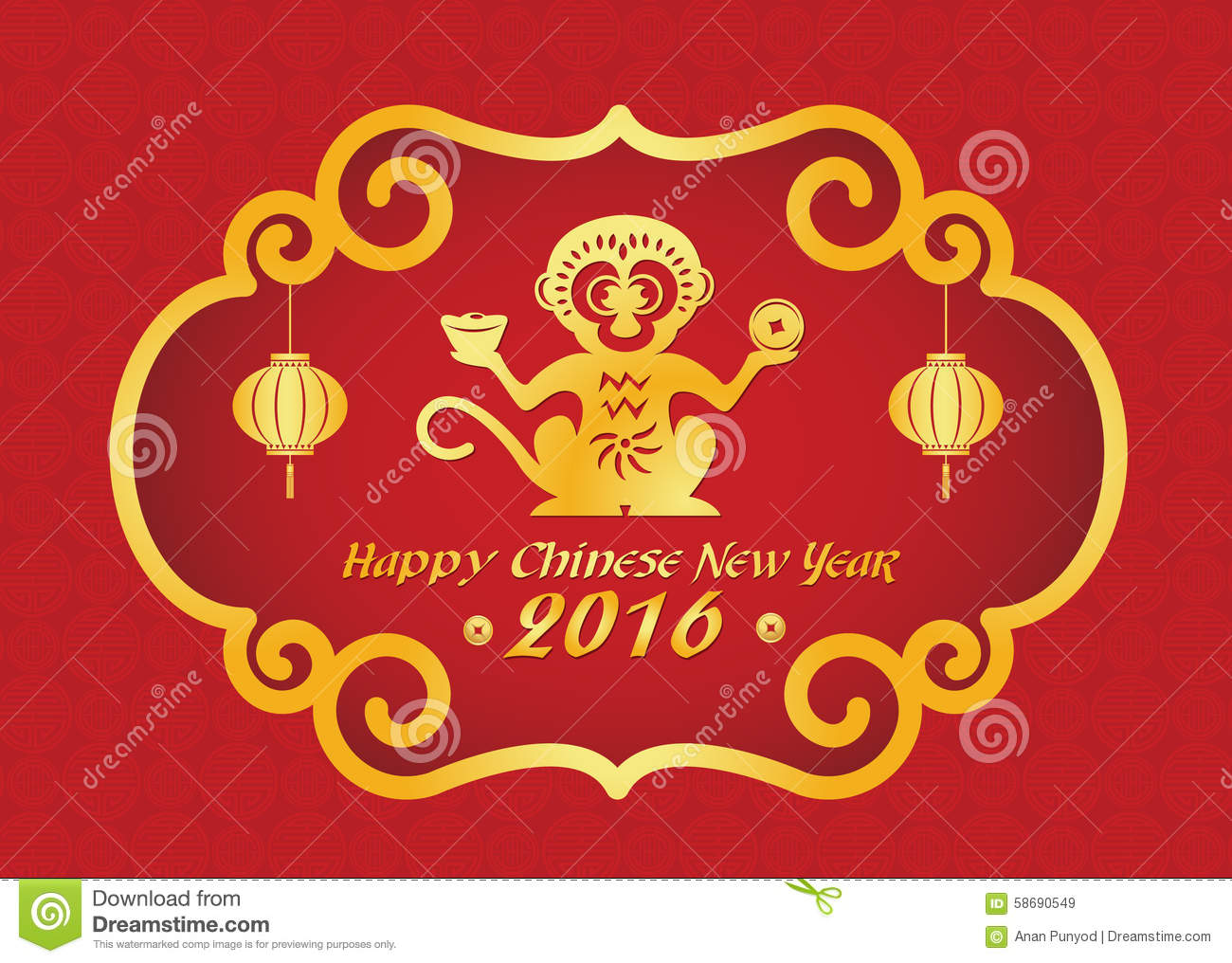 New year if so have you gone to one of the chinese festivals