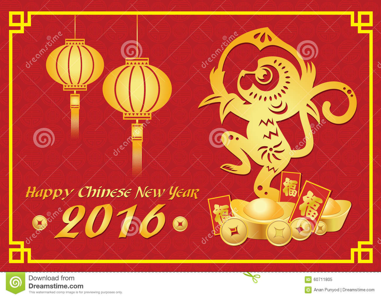 happy chinese new year 2016 card is lanterns gold monkey holding