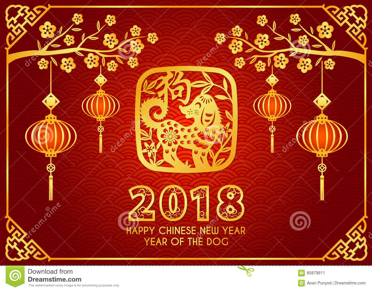 Happy Chinese New Year 2018 Card Is Lanterns Hang On Branches , Paper Cut Dog In Frame Vector ...