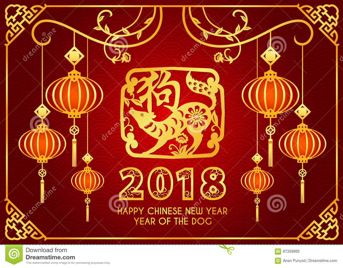 Happy Chinese New Year 2018 Card Is Lanterns Hang On Branches ...