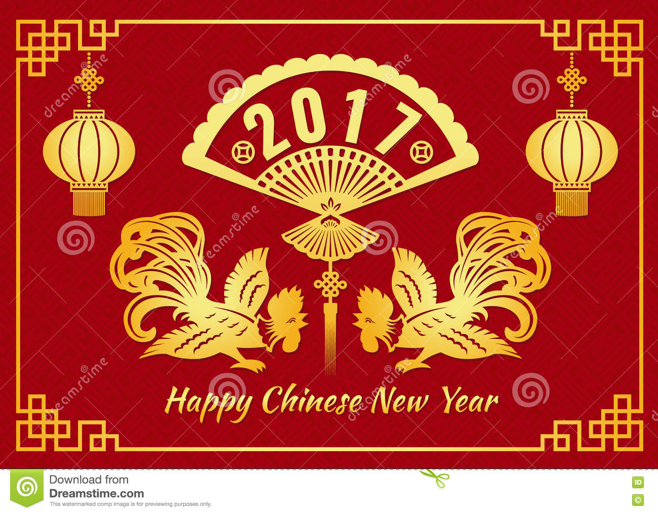 happy chinese new year 2017 card is lanterns rooster chicken and 2017 text in china fans