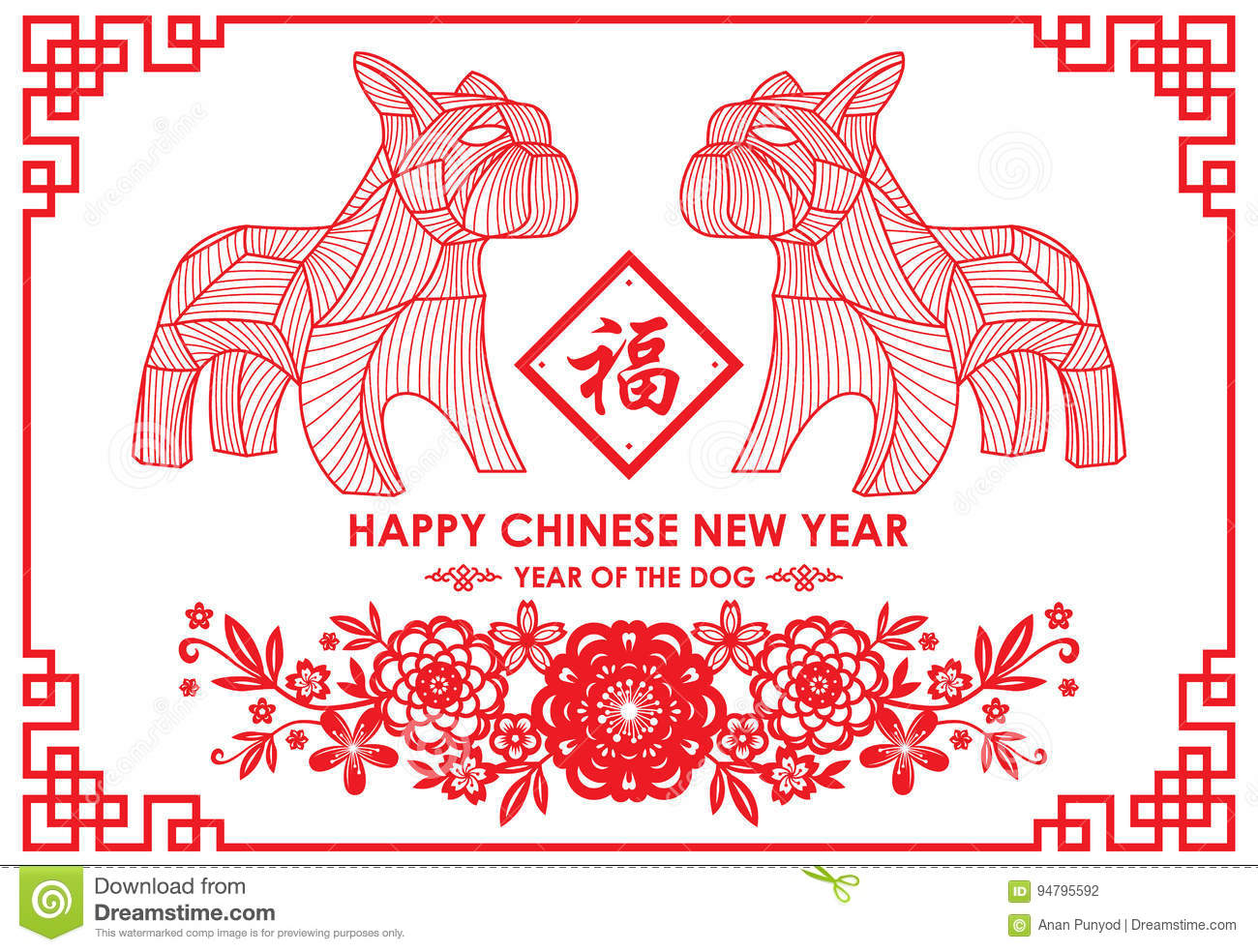 happy chinese new year card with line art dog zodiac and flowers paper cut on white
