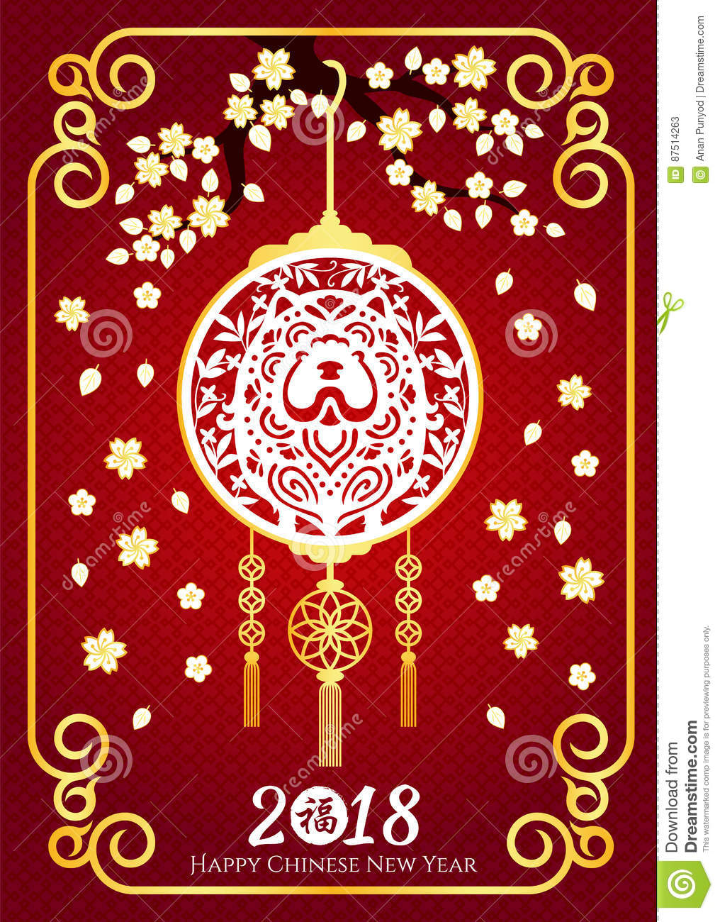 happy chinese new year 2018 card is paper cut dog zodiac in circle frame hanging on