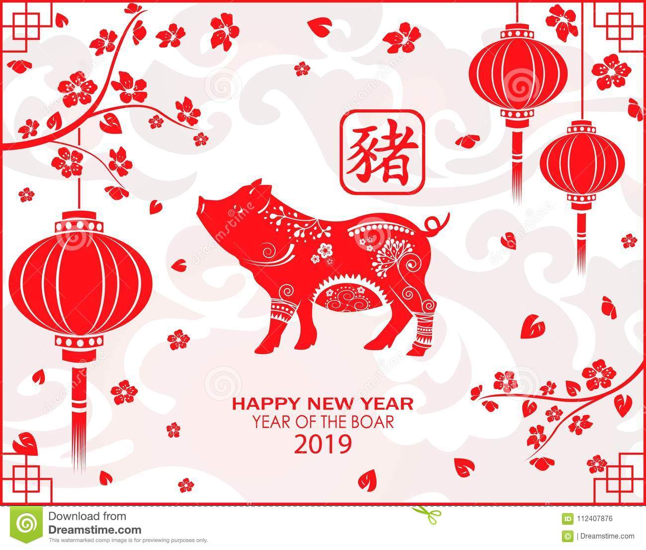 how to say chinese happy new year