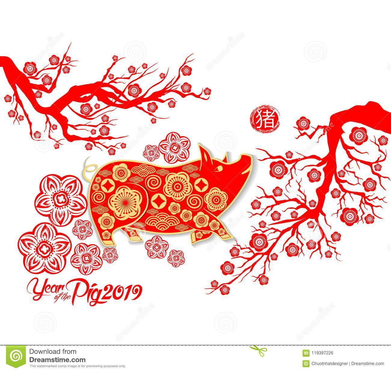Happy Chinese new year 2019 card year of pig hieroglyph: Pig
