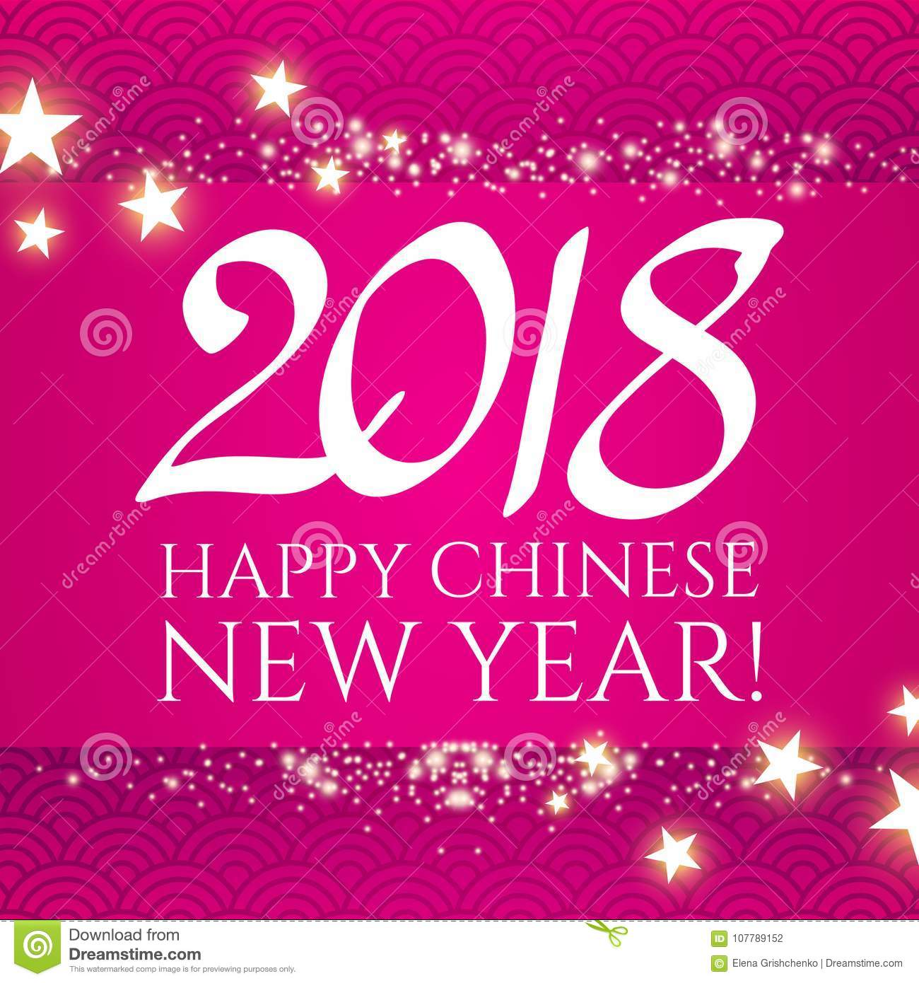 download happy chinese new year card template with lettering 2018 and lights vector illustration stock