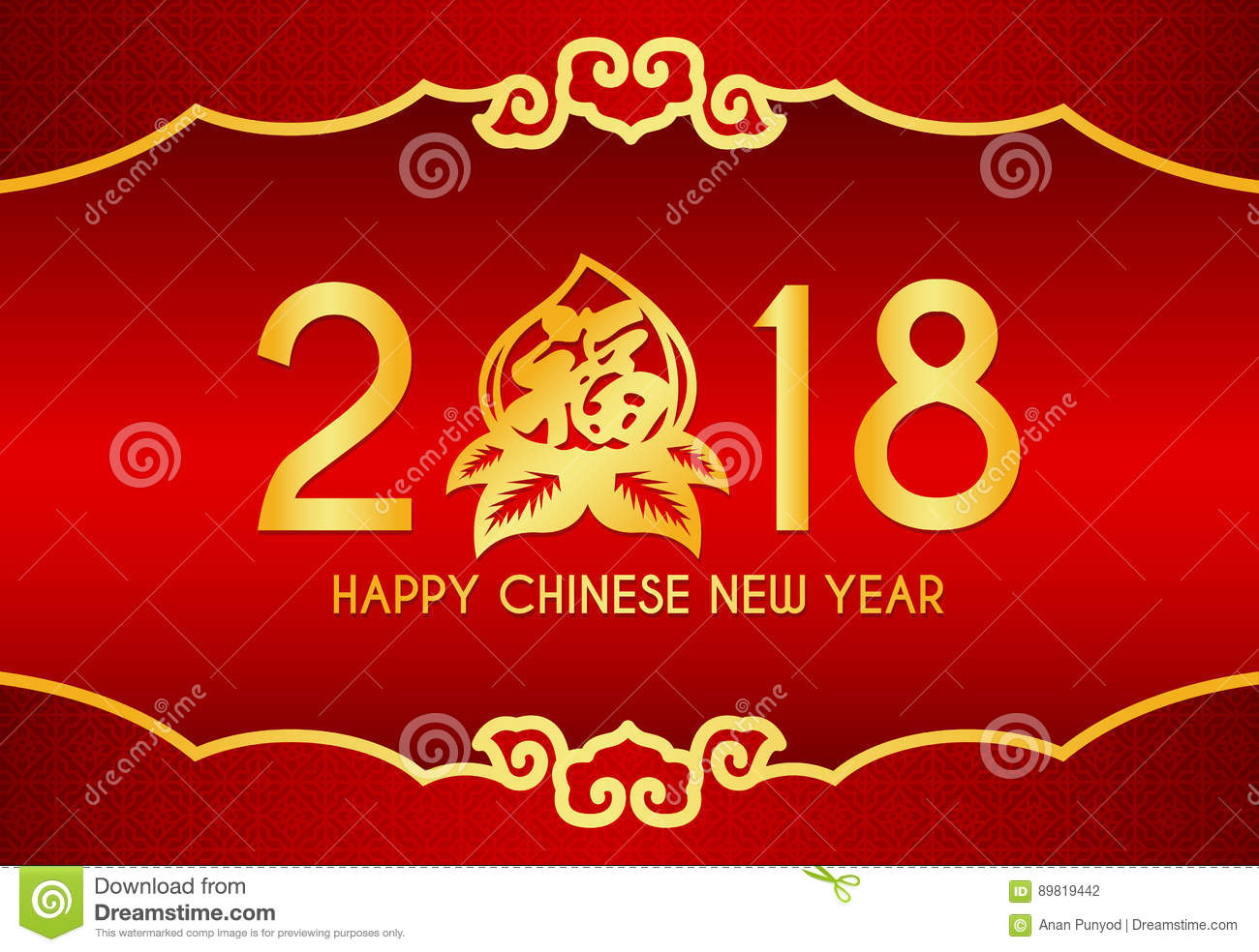 Happy chinese new year card with on 2018 text peach and chiness happy chinese new year card with on 2018 text peach and chiness top and bottom frame vector design chinese word mean blessing kristyandbryce Choice Image