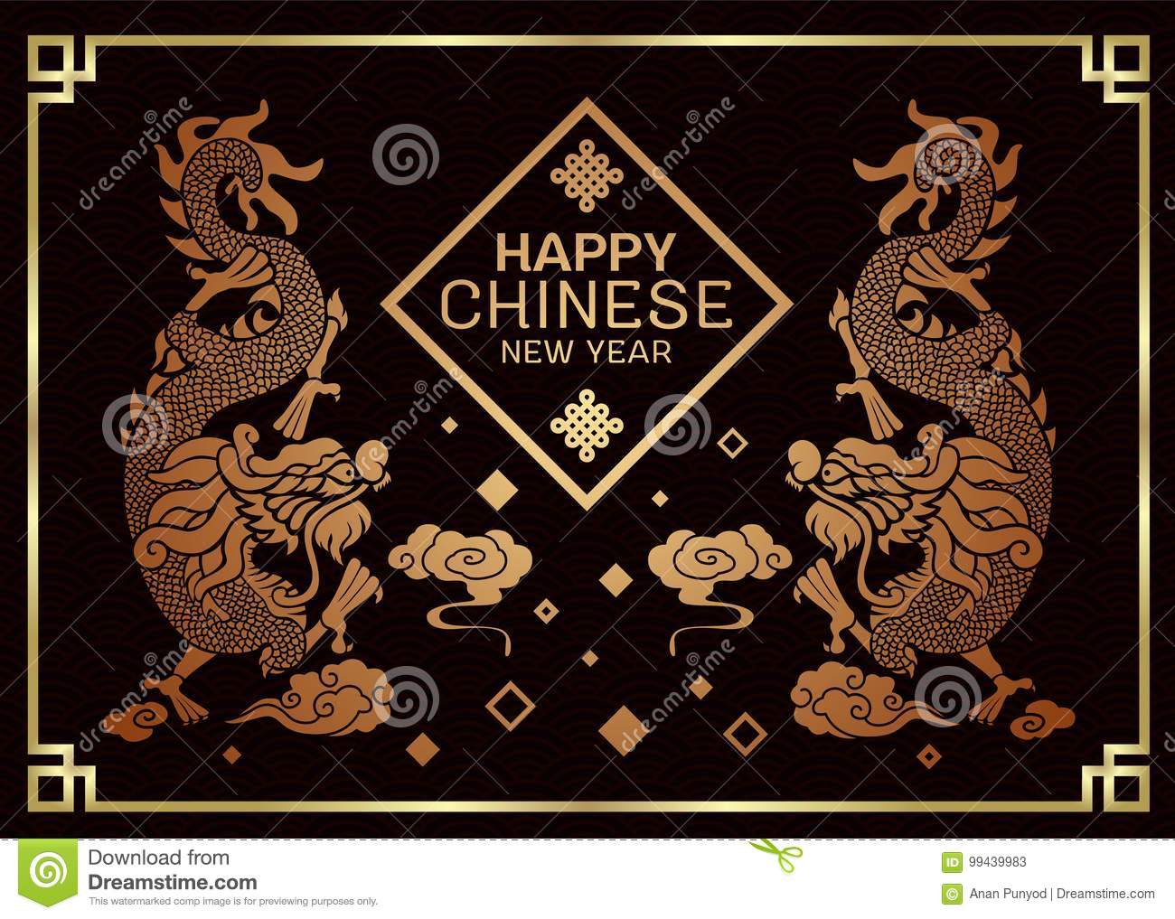 Happy Chinese New Year Card With Twins China Dragon Celebrates Sign
