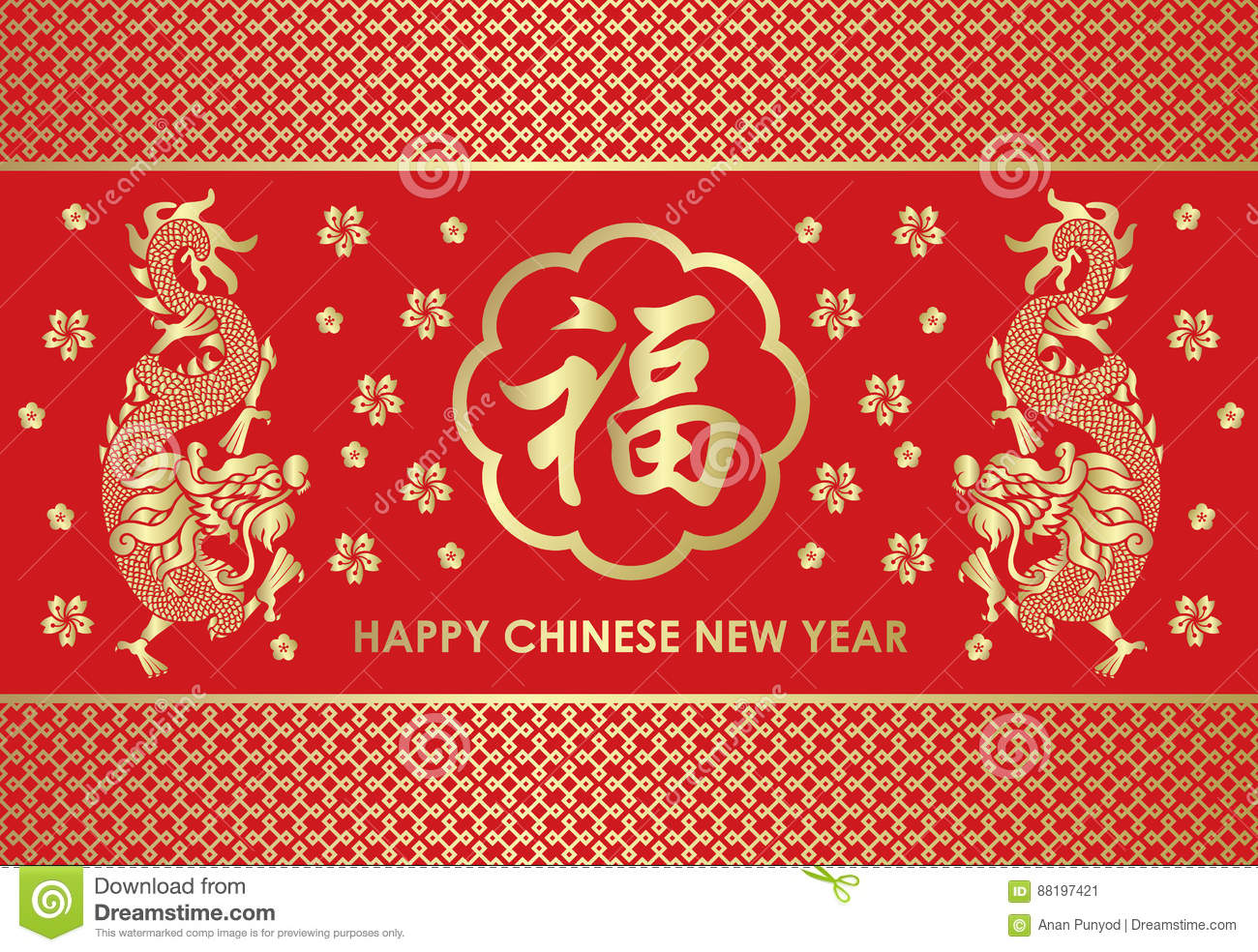 Happy chinese new year card is twins gold china dragon and chinese happy chinese new year card is twins gold china dragon and chinese word mean blessing kristyandbryce Choice Image