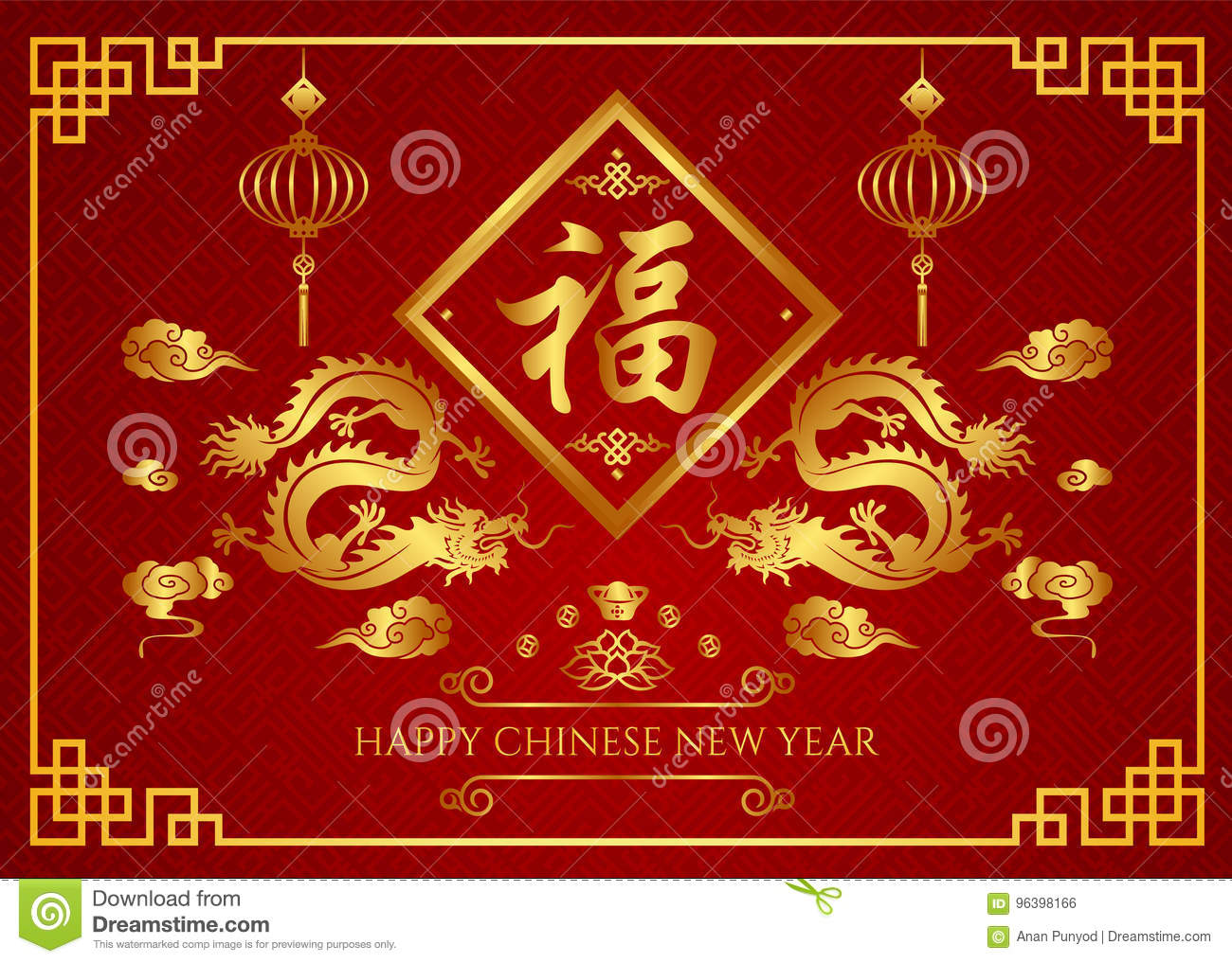 Happy Chinese new year card with Twins Gold china dragon lantern and Chinese word mean good futurn vector design
