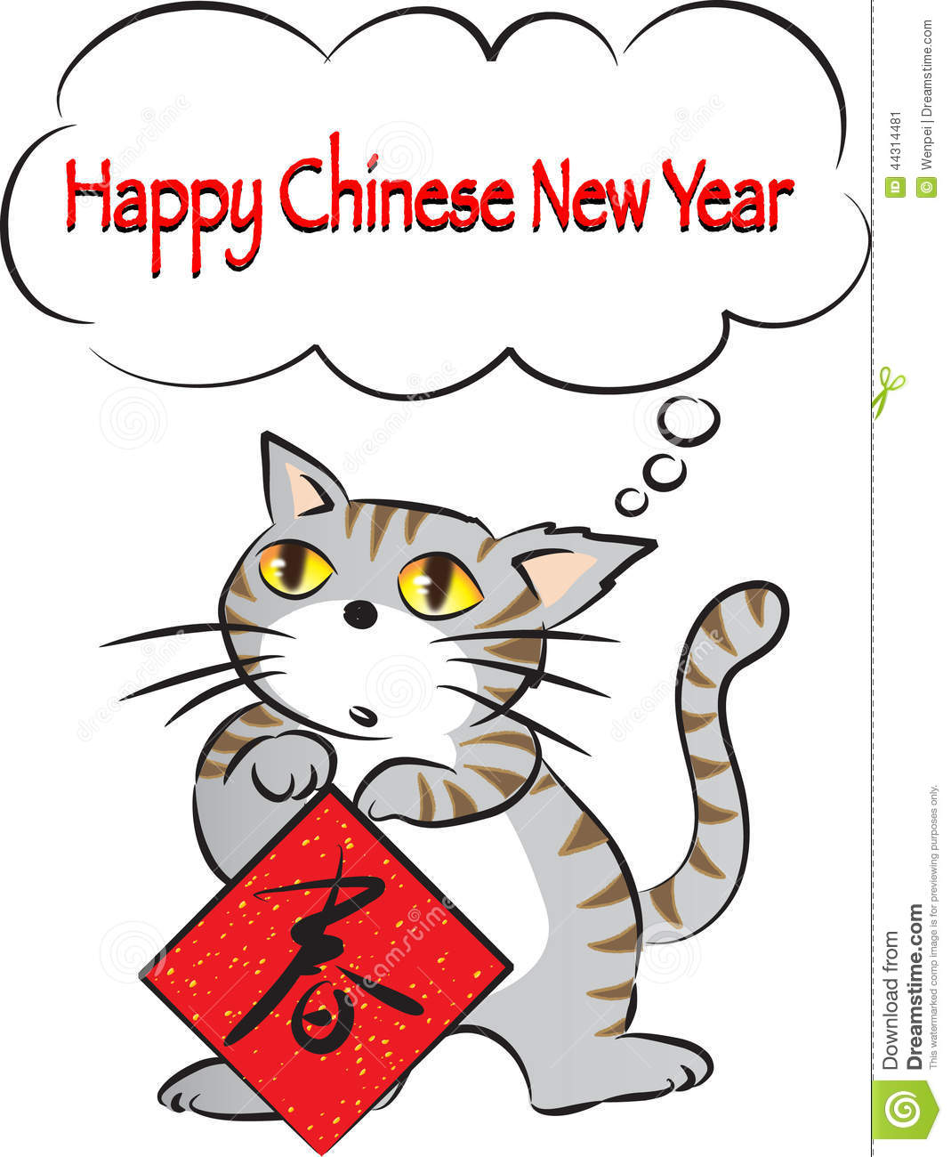 happy chinese new year - How To Say Happy Chinese New Year In Chinese