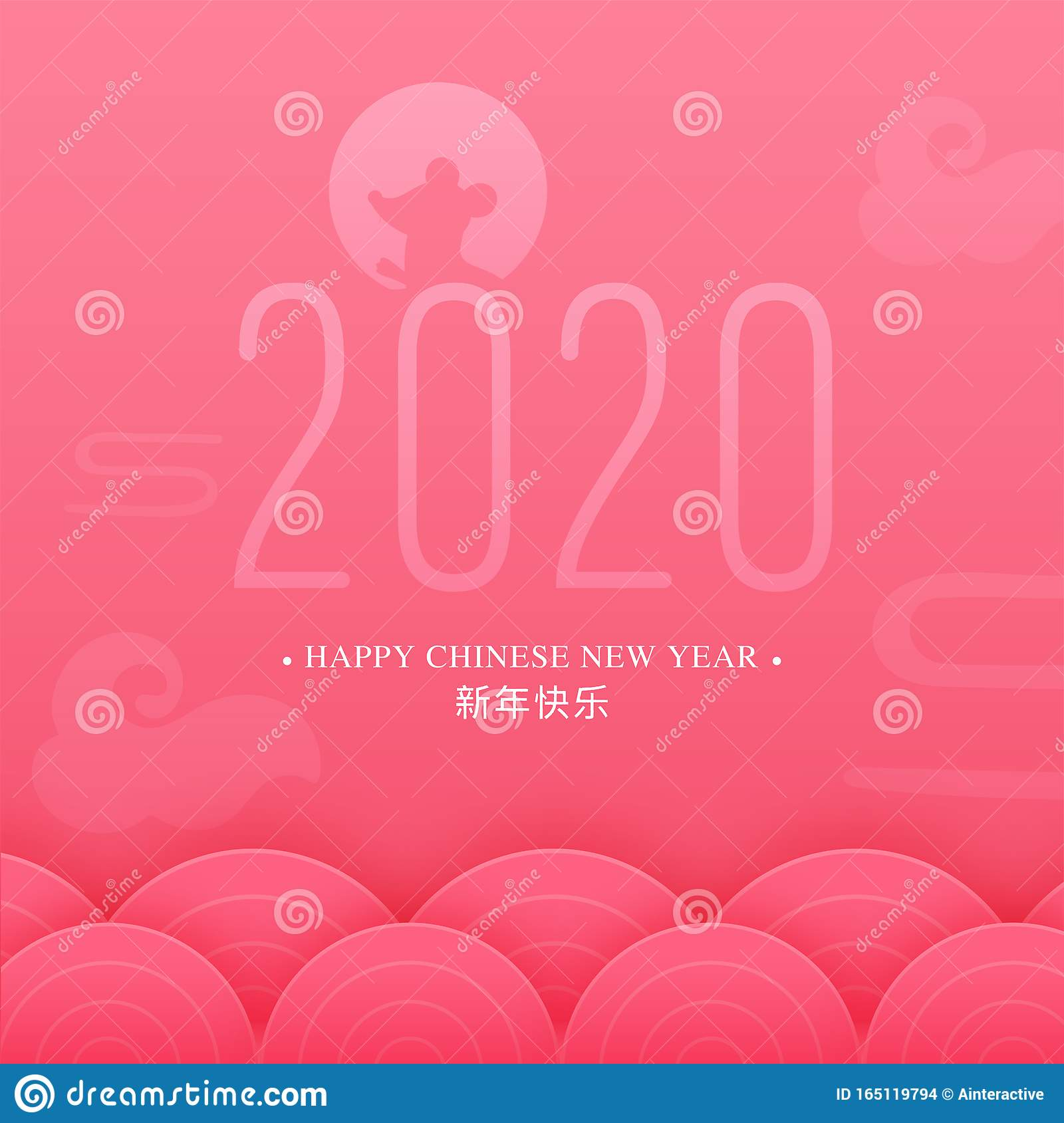 Happy Chinese New Year 2020 greeting card design with rat zodiac sign and paper cut circular wave on pink background
