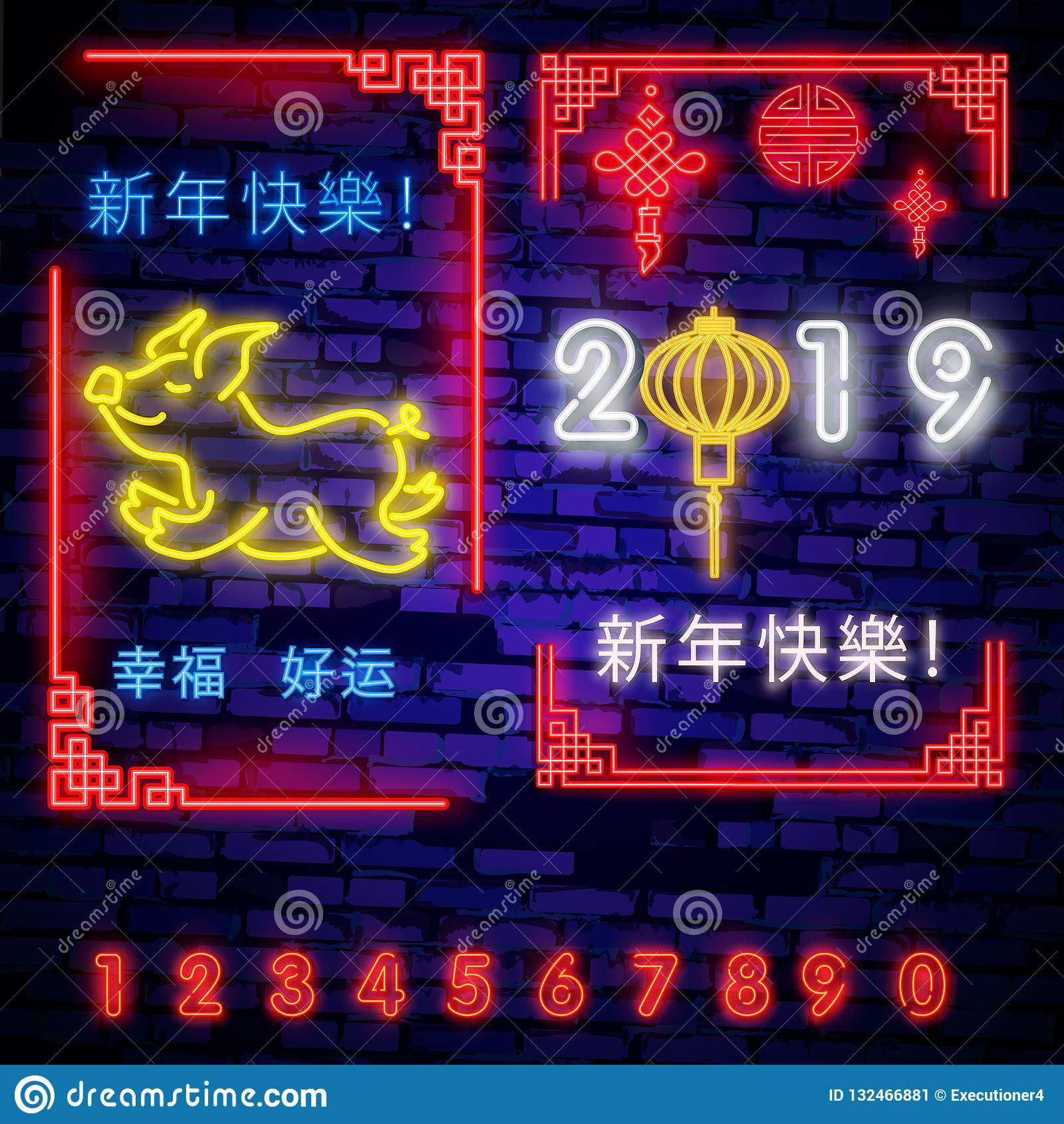 Happy Chinese New Year 2019 With Chinese characters-text: Happy new year in neon style. Chinese New Year Design Template, Zodiac