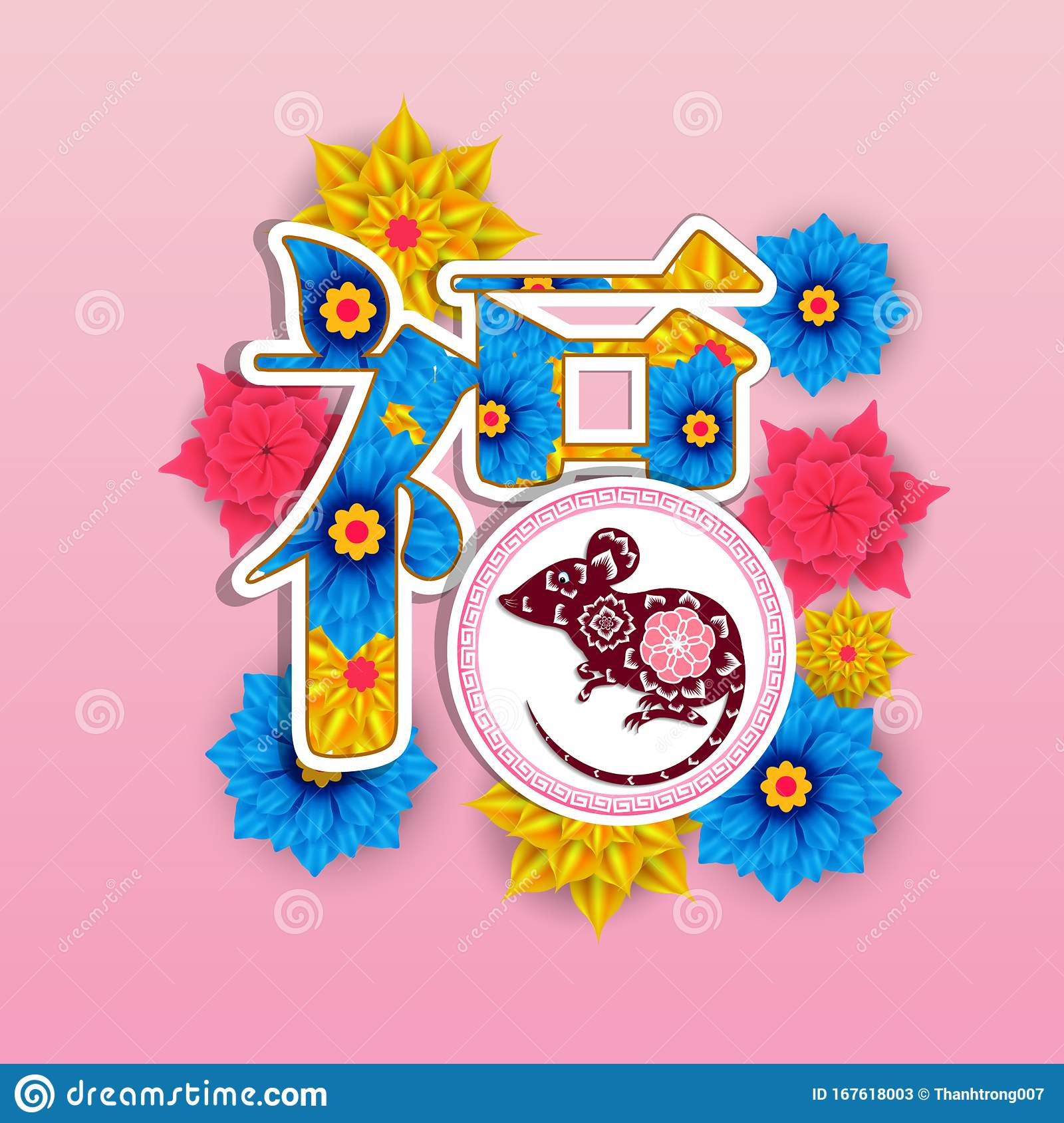 Happy Chinese New Year 2020 With Colorful Flower Year Of ...