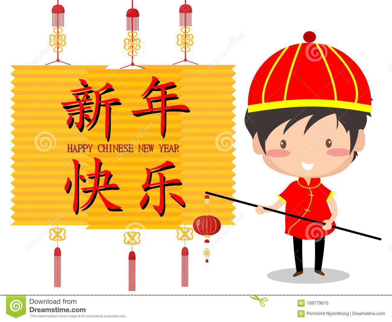 2018 Happy Chinese New Year Design Cute Boy And Girl Happy Smile In