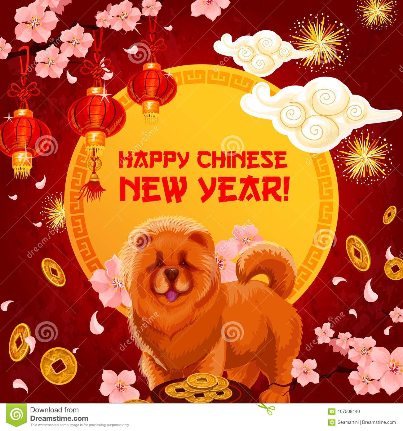 Chinese Dog Lunar New Year Vector Greeting Card Stock Vector