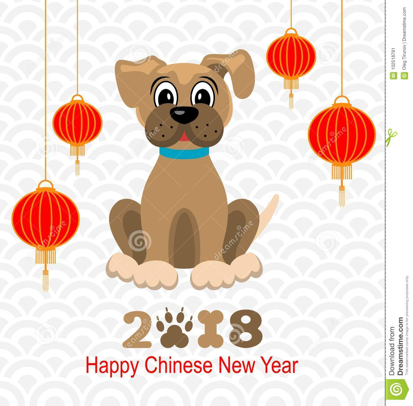2018 Happy Chinese New Year of Dog, Lanterns and Doggy
