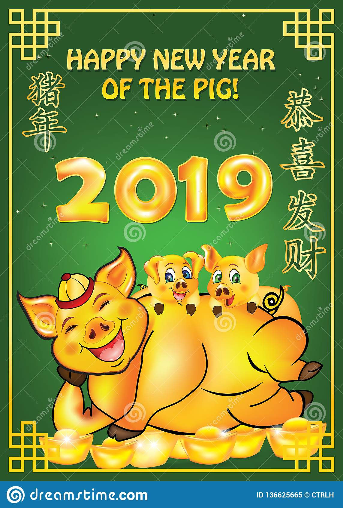 Happy Chinese New Year Of The Earth Pig 2019 - Greeting Card