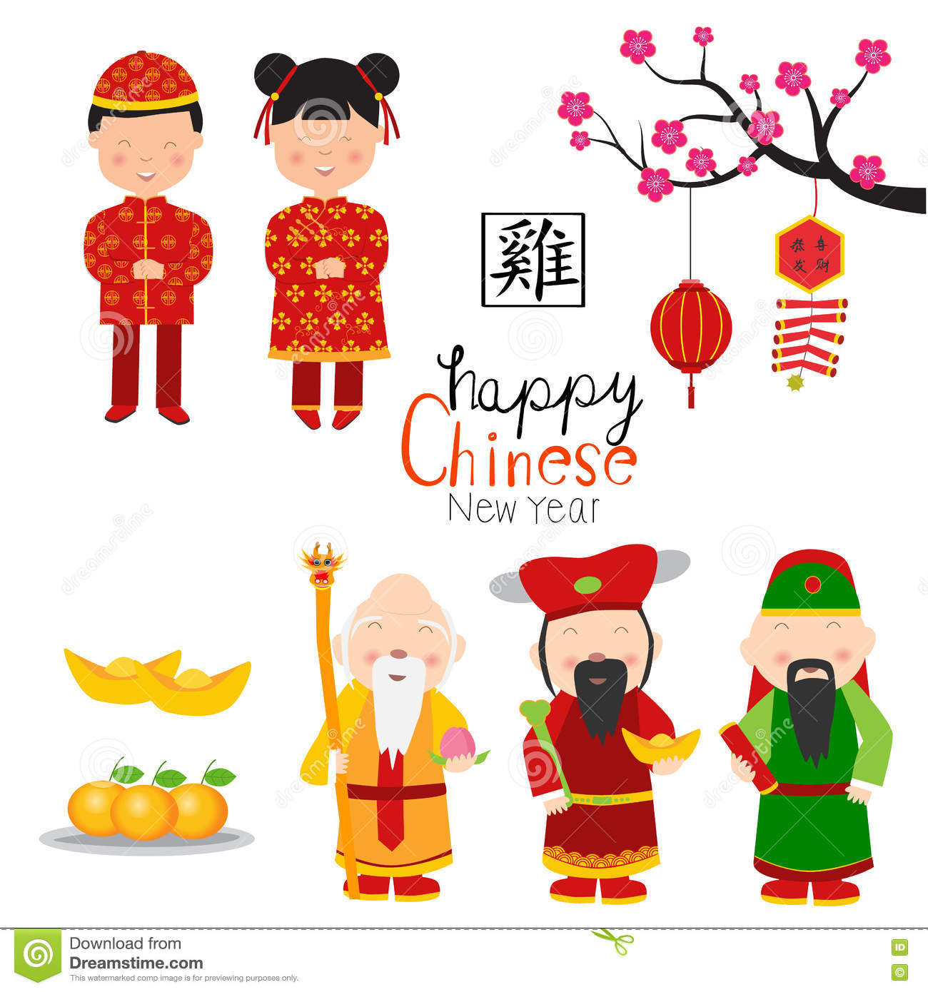 Happy Chinese New Year 2017 Elements Vector Illustration ...
