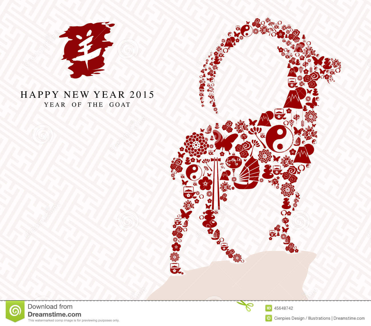 Chinese New Year of the Goat 2015. Animal shape with eastern elements ...