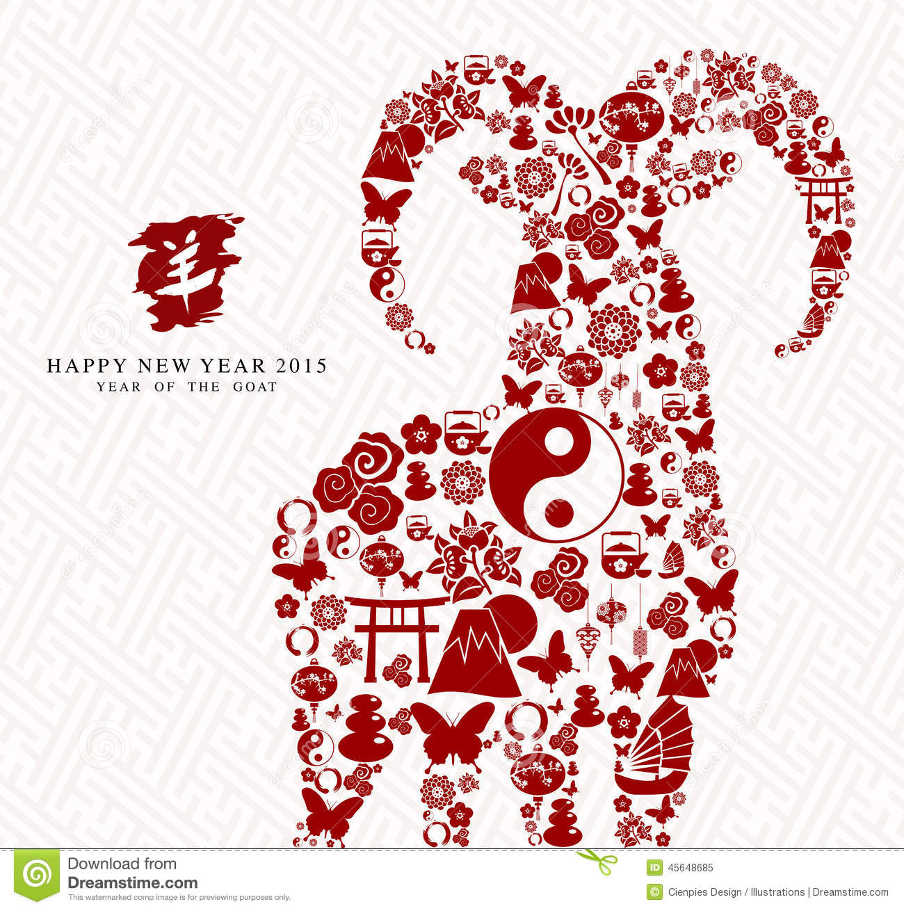 Chinese new year goat 2015 greeting card stock vector.