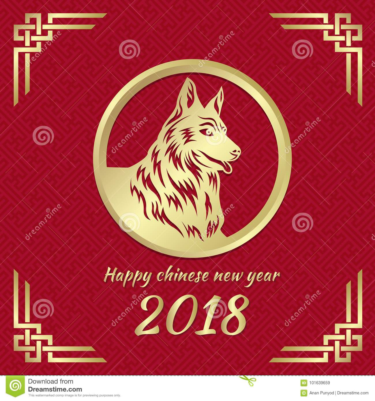 Happy Chinese new year 2018 with gold dog zodiac sign in circle on red china pattern abstract background and frame corner vector d