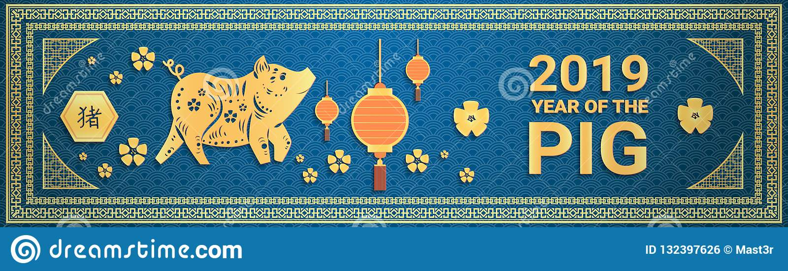 Happy chinese new year 2019 golden pig zodiac sign in traditional frame holiday celebration greeting card horizontal