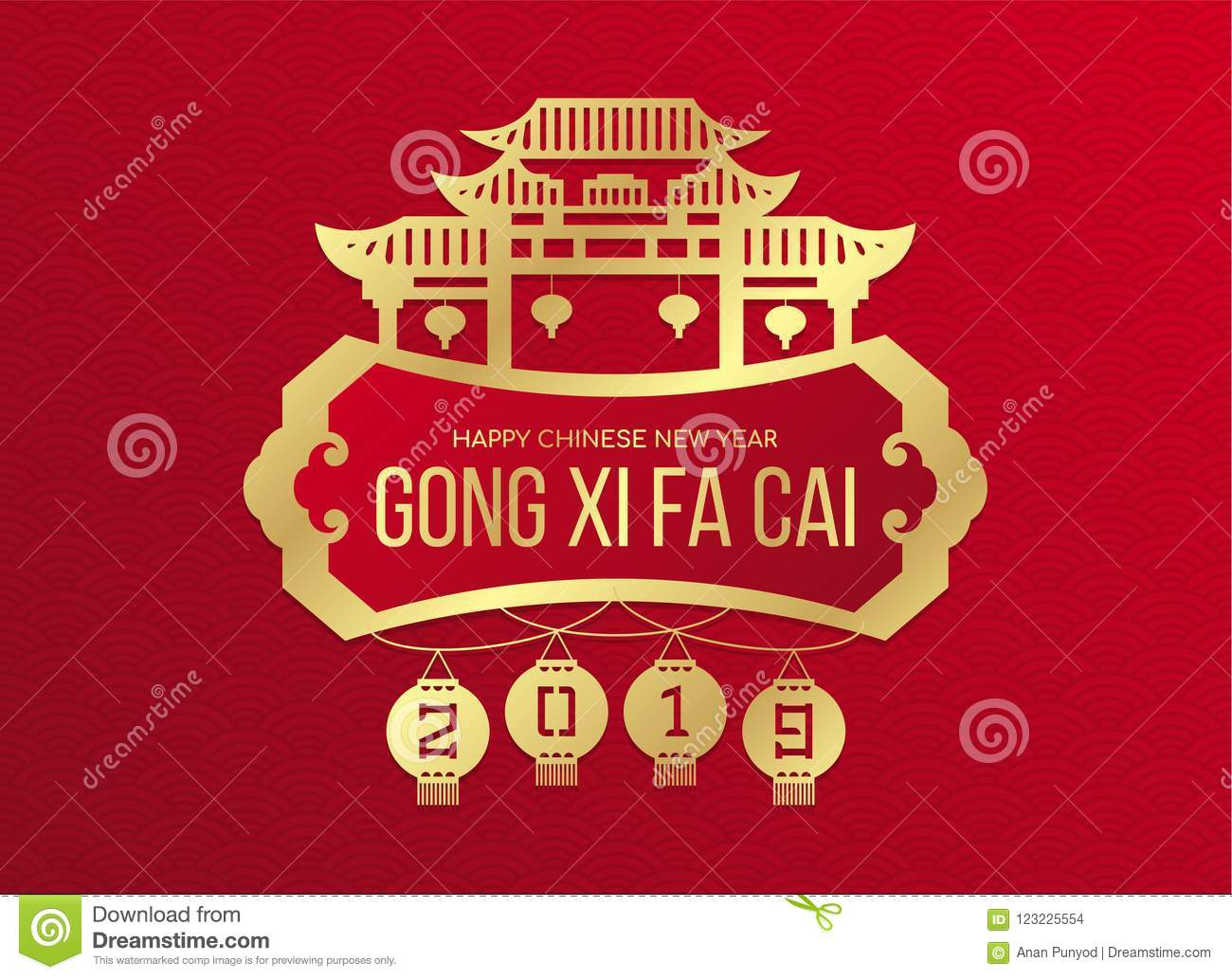 Happy chinese new year Gong xi fa cai banner with gold 2019 number of year in lantern hanger and china gate town sign on red ba
