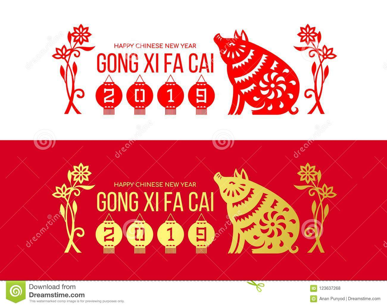 Happy chinese new year Gong xi fa cai banner with gold and red tone 2019 number of year in lantern hanger and flwer and pig pa