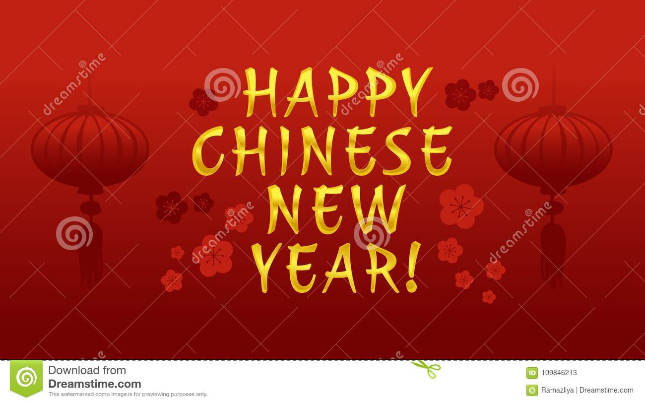 Happy Chinese New Year Greeting Card Banner In Vector Stock Vector