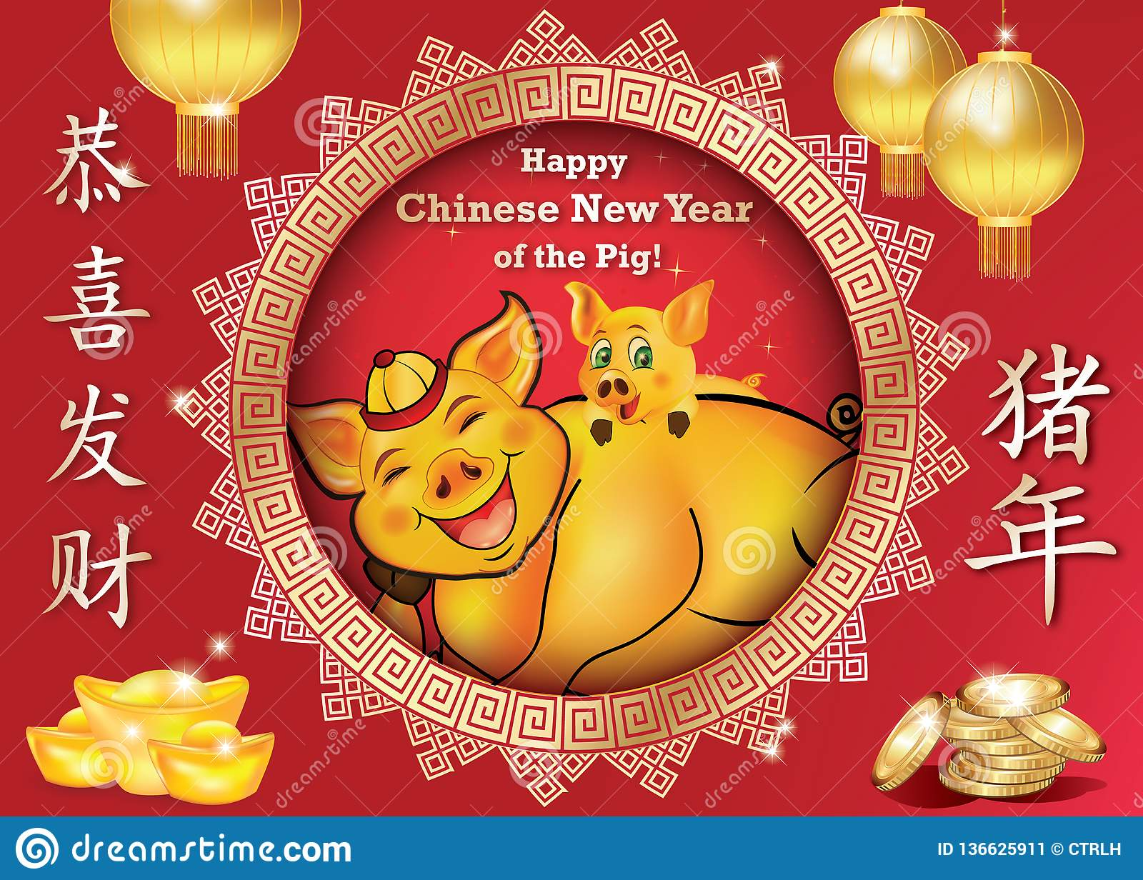 Happy Chinese New Year of the Pig 2019 - greeting card with traditional red background