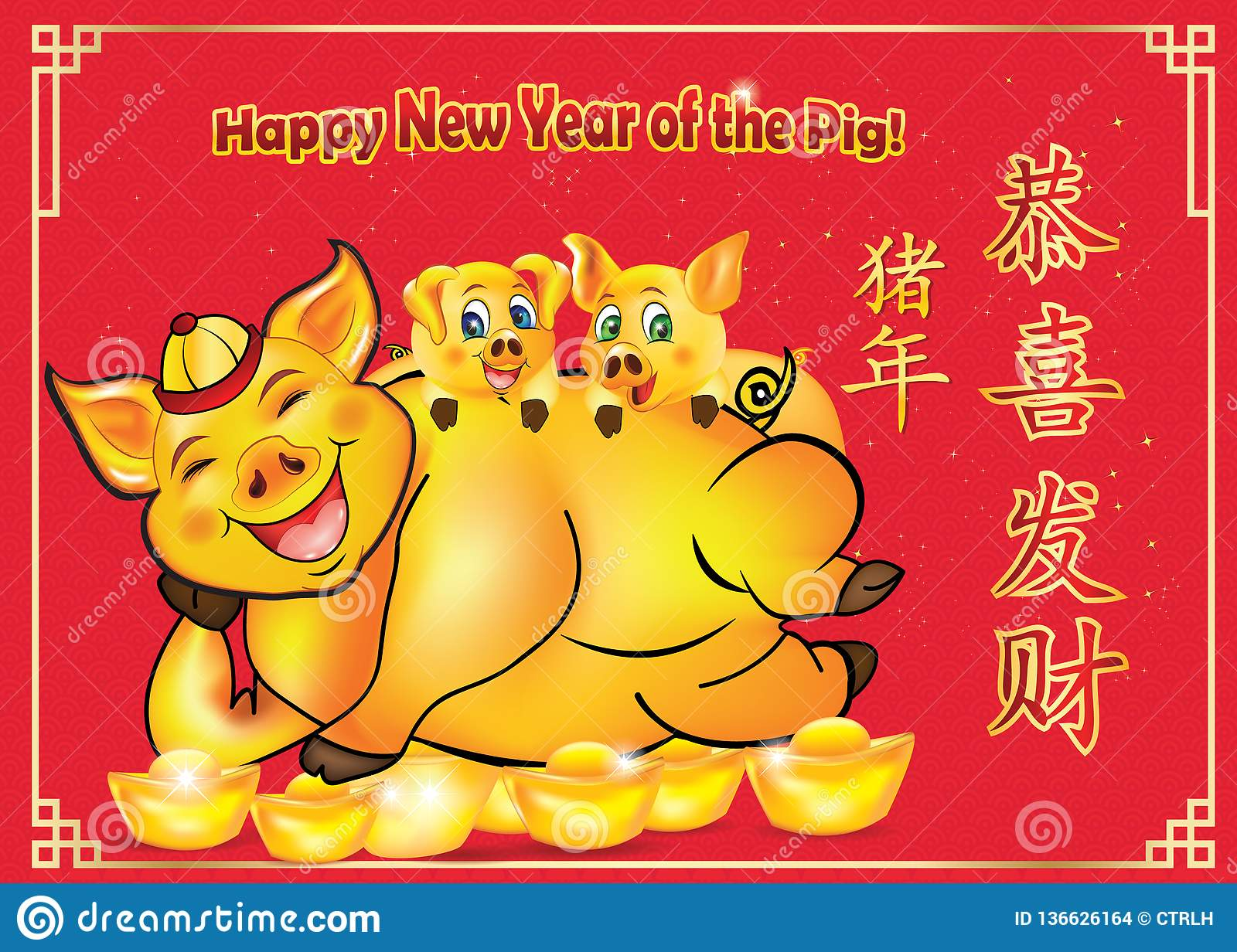 Happy Chinese New Year Of The Pig 2019 - Traditional