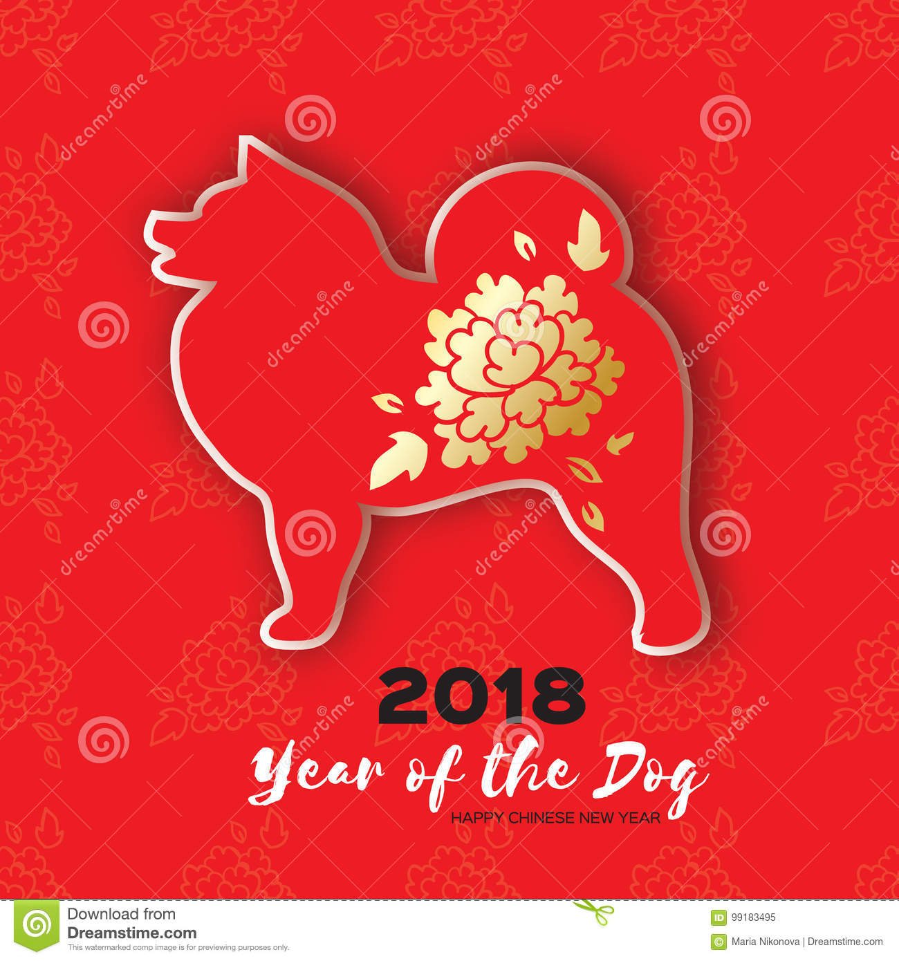 2018 Happy Chinese New Year Greeting Card Chinese Year Of The Dog