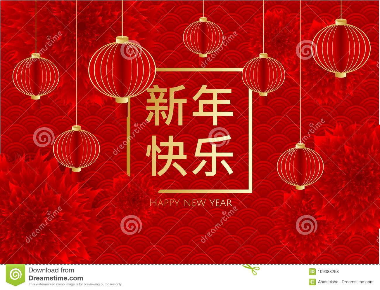 Happy Chinese New Year Greeting Card Design For Your Greetings Card